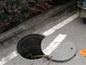 杞縣疏通下水道高壓車清洗