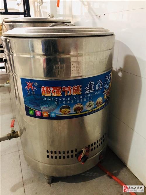 出售煮面桶