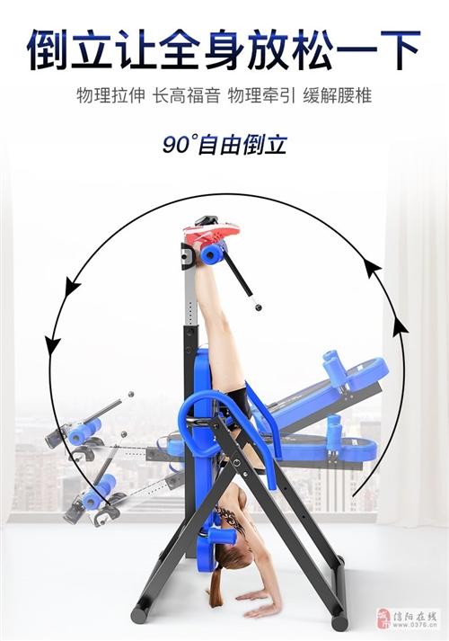 倒立机倒立神器家用倒挂腰椎拉伸器物理增高瑜伽拉腿倒