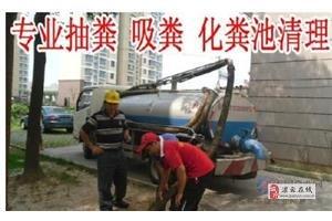 灌云疏通马桶污水管道疏通清理高压清洗