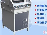 电动460数控程控切纸机4606电动切纸机独立电机