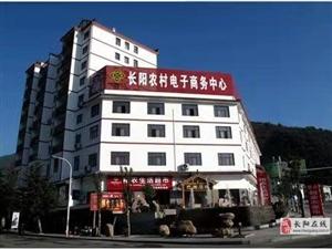 长阳电子商务公共服务中心近期将举行抖音基础实操培训