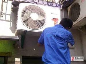 平頂山專業空調移機維修、加氟接管、維修安裝熱水器