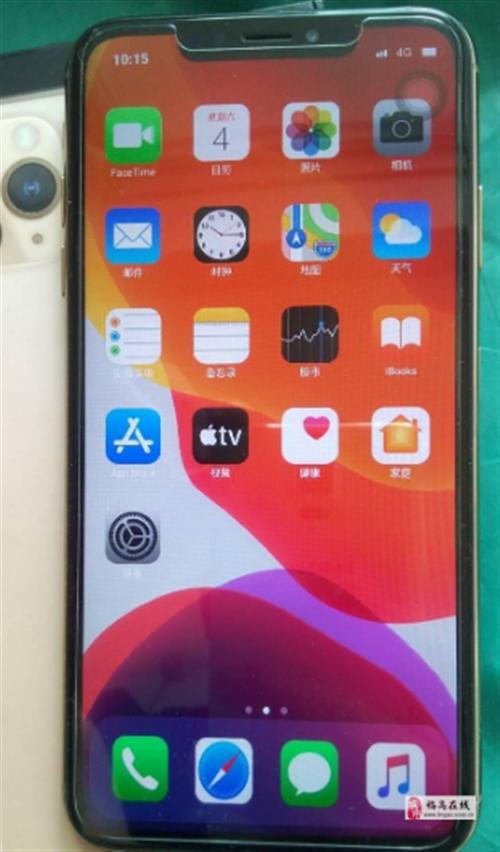 自用苹果11pro Max金色双卡256G配件齐全