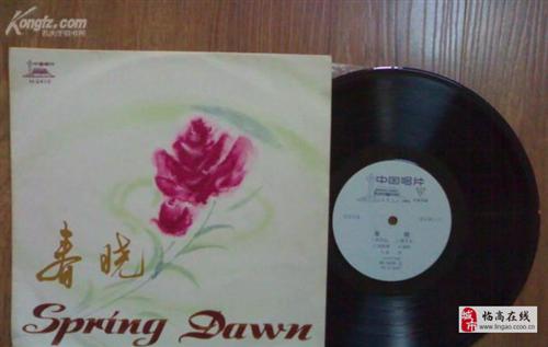 一批文革时期的LP黑胶唱片