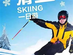 百里荒滑雪一日游特价活动