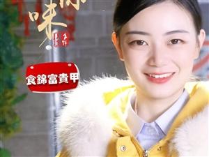 食锦富贵甲2021年1月1日食锦园/李府味道浓情开售