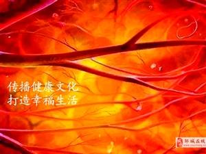 沈阳京都脉管炎研究院什么是周围血管病?
