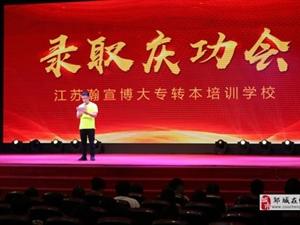江苏南京苏州五年制专转本备考如何安排高效的清晨时光