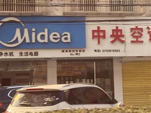 美的Midea中央空调