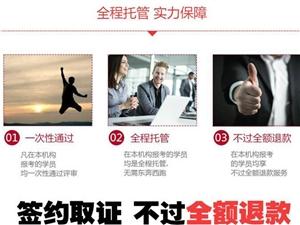 陕西省2021年职称评审的基本流程