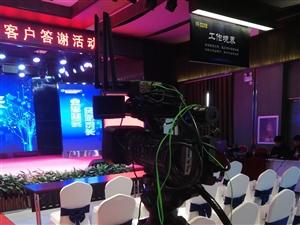 郑州摄像摄影服务郑州会议活动录像今牛文化传播