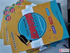 江苏南京苏州五年制专转本英语备考三大技巧