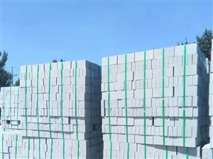 蒸压砖、水泥砖、空心砖、红砖