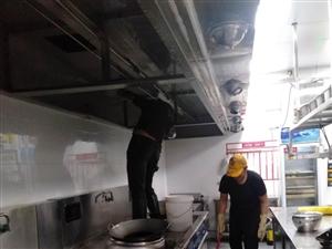 西安饭店大型油烟机清洗方法