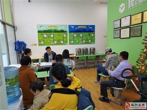 輔導班管理制度制定 輔導班如何管理老師呢