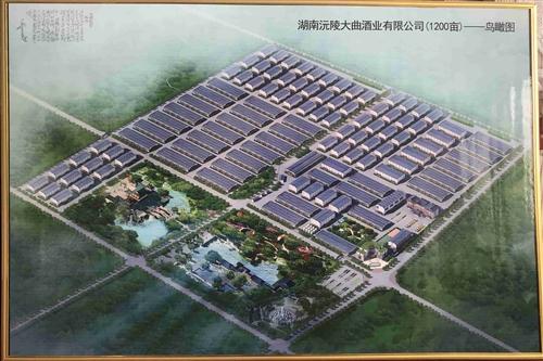 湖南沅陵大曲酒业有限公司