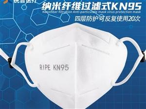 郑州锐普医疗科技有限公司