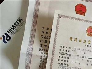 河南悦达企业管理集团有限公司