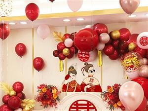 桐城����宴 生日宴 婚房布置