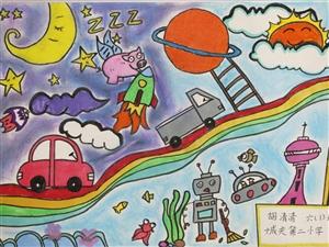 1039胡清清《太空之旅》