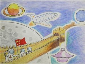 1056李毅民《我是太空人》