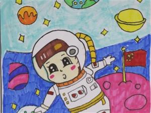 1122��秋森《遨游太空》