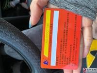青州新南环一加油站关门跑了,充值的加油卡怎么办?