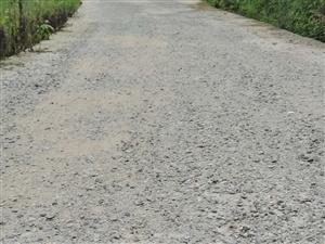 【已回复】邻水质量最差的村公路,可能创中国之最,做为邻水人我骄傲