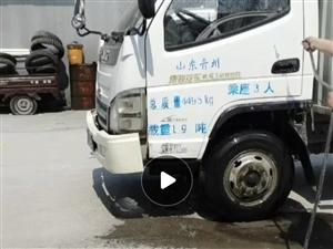 唐駿箱貨車轉讓