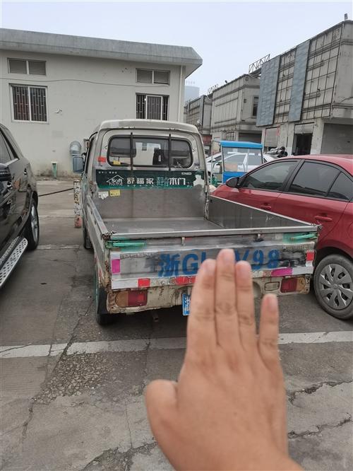 五菱双排小货车