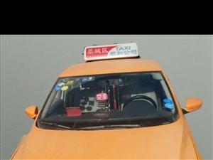 蛟河出租车