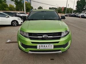 2015年自动国产路虎陆丰X7