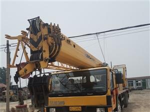 求购二手徐工中联20吨25吨吊车