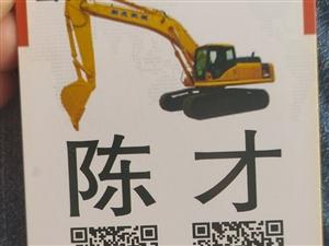 求购挖掘机拖车一辆。
