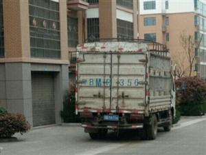 國四排放奧馳a3