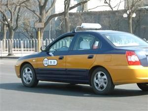 自家出租车出租