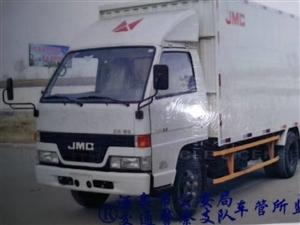 江铃牌厢式货车,车厢长4.2米