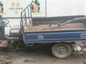 农用三轮车出售