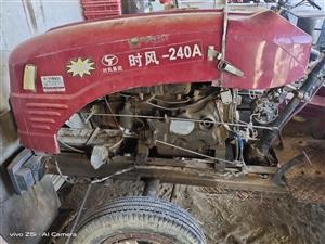 时风240电启动拖拉机