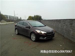 起亞K32015款手動GL