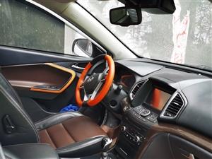 北汽幻速S6便宜出售