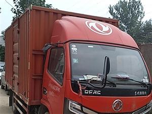 东风多利卡4.2米箱货