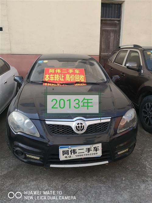 中华两厢,买去不要花一分钱,公里数才开了五万多