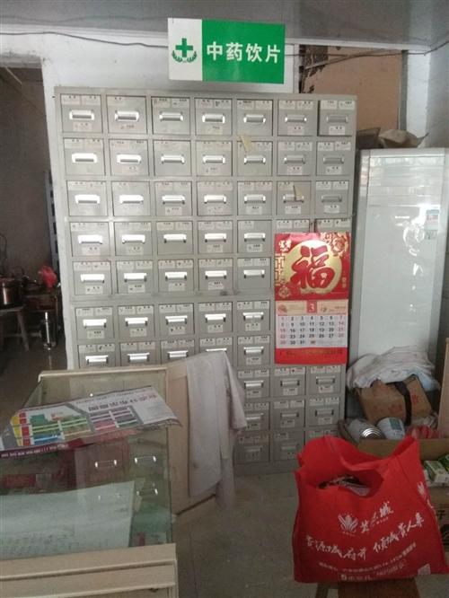 低价出售中药柜玻璃柜货架