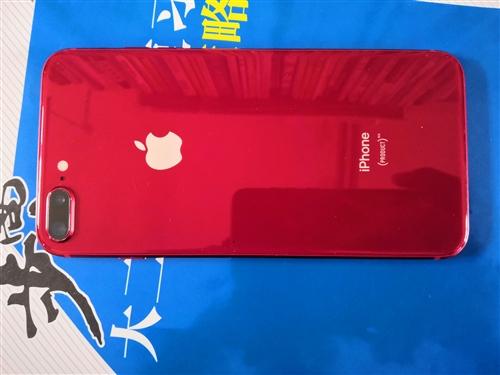 苹果8p 256 国行