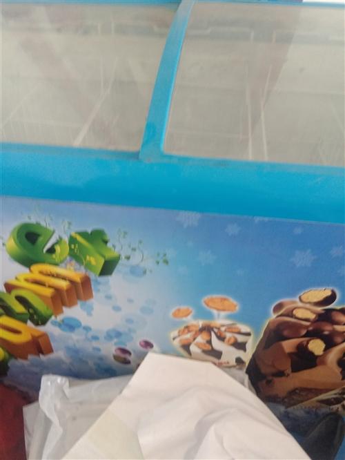 本人以前開店賣雪糕正常使用的冰柜,可上鎖因小店不干了對外出售600。自提