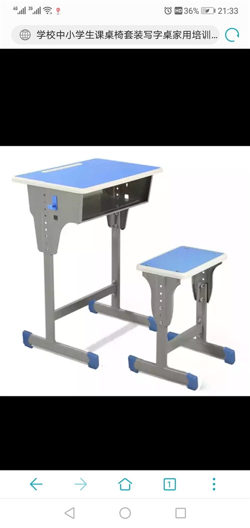 學生用的桌椅八成新