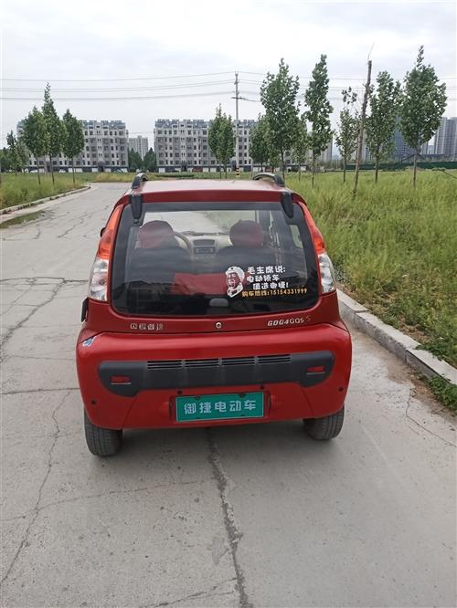 御捷電動汽車五塊100安的電瓶,3000瓦電機,充滿電跑200