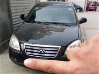 出售2010年12月份旗云3车况良好,因换车处理,有喜欢的价格面议,电话18063513221。